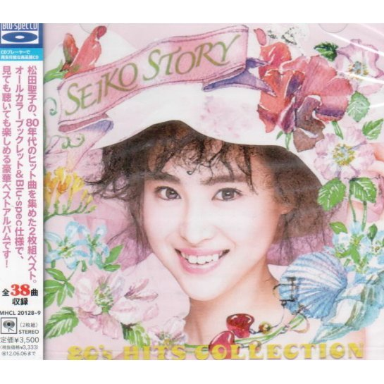 Seiko Story - 80's Hits Collection [Blu-spec CD]