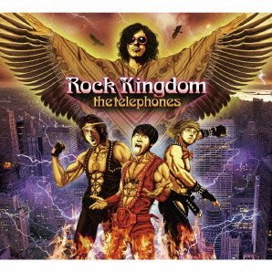 Rock Kingdom [Limited Edition]