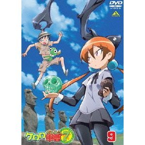Keroro Gunso 7th Season 9