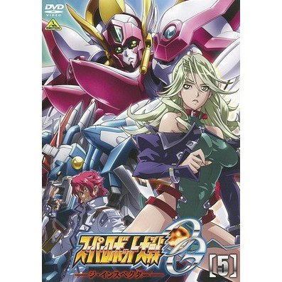 Super Robot Wars Original Generation: The Inspector / Super Robot Taisen OG: The Inspector 5