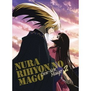 Nurarihyon No Mago: Sennen Makyo / Nura: Rise Of The Yokai Clan 2 Vol.2 [Blu-ray+CD]