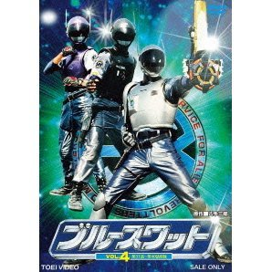 Blue Swat Vol.4