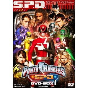Power Rangers S.P.D. DVD Box 1
