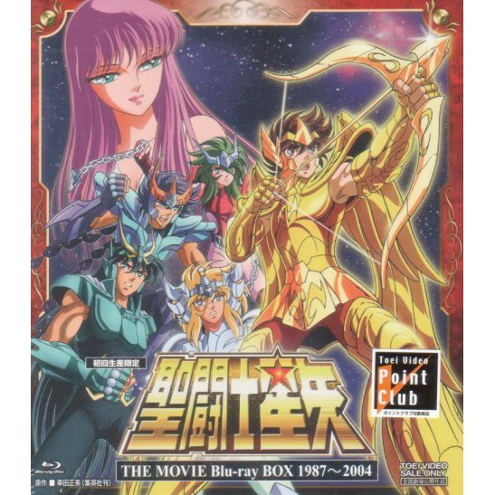 Saint Seiya The Movie Blu-ray Box 1987-2004 [Limited Edition]