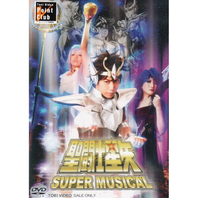 Super Musical Saint Seiya Musical Comedy