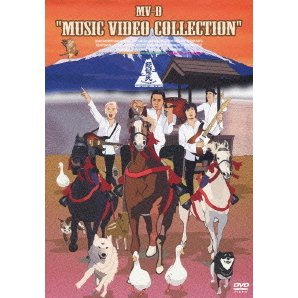 Mv-d Music Video Collection