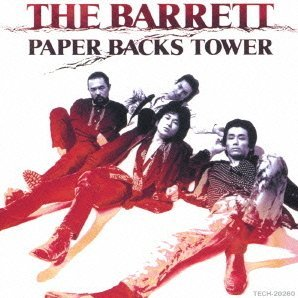 Paper Backs Tower