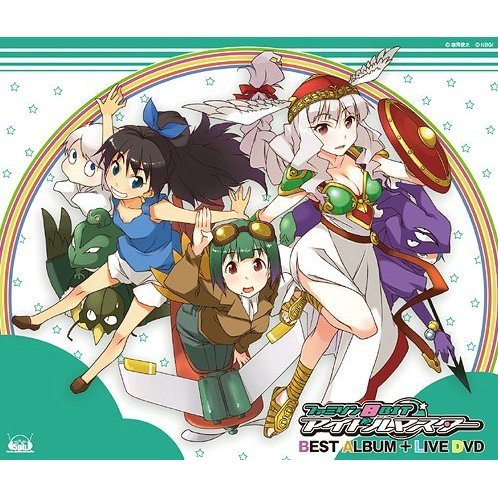 Famison 8bit Idol Master Best Album + Live DVD [3CD+DVD]