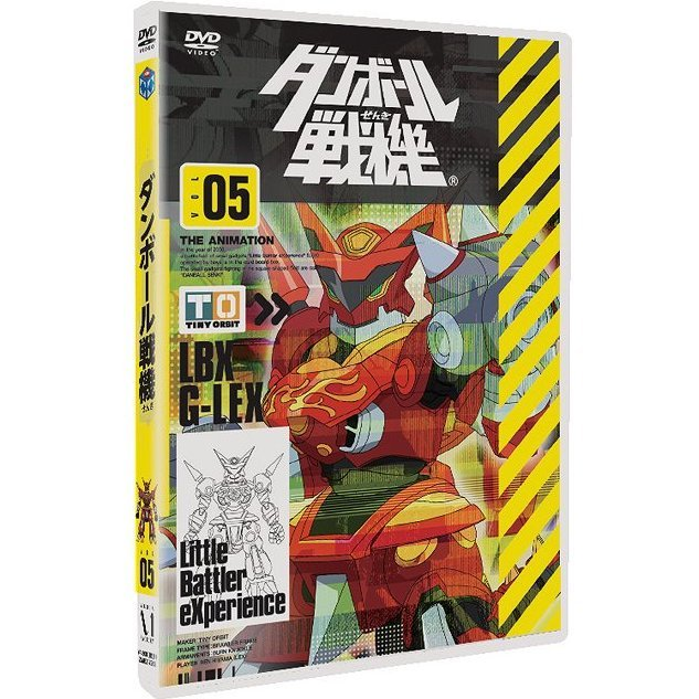 The Little Battlers / Danball Senki Vol.5