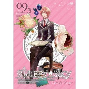 Starry Sky Vol.9 Episode Virgo Special Edition