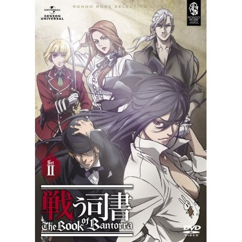 Tatakau Shisho - The Book Of Bantorra Set 2 [Limited Pressing]