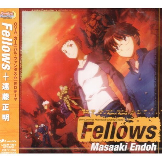 Fellows (Carnival Phantasm Outro Theme)