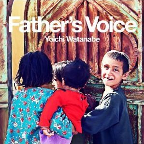 Father's Voice