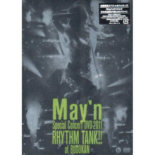 May'n Special Concert DVD 2011 Rhythm Tank At Nippon Budokan
