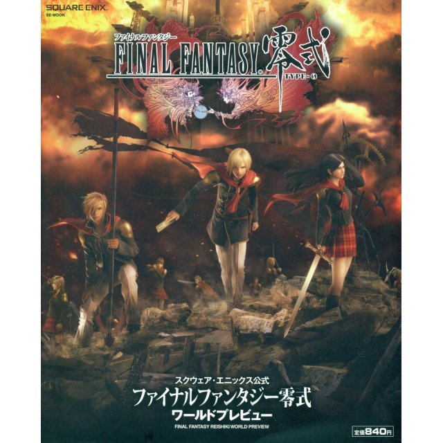 Final Fantasy Type-0 The World Preview