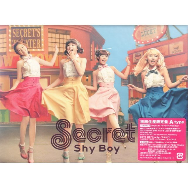 Shy Boy [CD+DVD+Photo Book Limited Edition Type A]