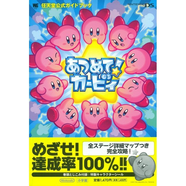 Kirby Mass Attack Official Guide Book