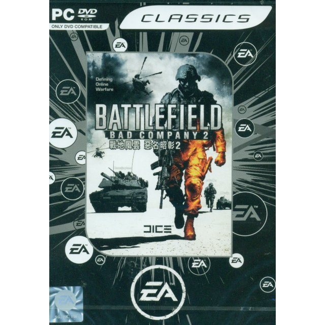 Battlefield: Bad Company 2 (Classics Version) (DVD-ROM)