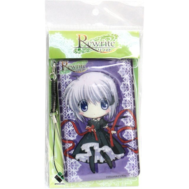 Broccoli Rewrite Mobile Cleaner Strap: Kagari