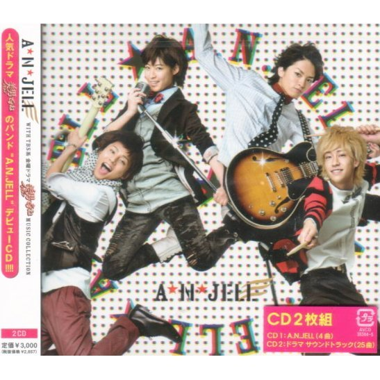 A.N.Jell With TBS You're Beautiful / Ikemen Desune Music Collection [Jacket B]