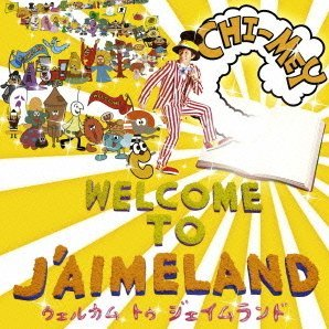 Welcome To J'aimeland
