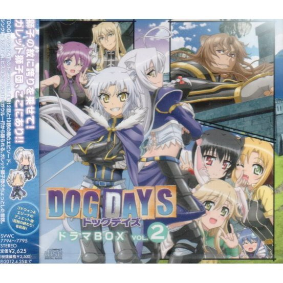 Dog Days Drama Box Vol.2