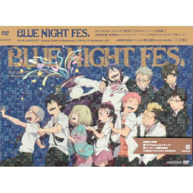 Event DVD Blue Exorcist Blue Night Fes.