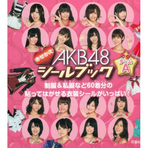 AKB48 Changing Sticker Book Team A