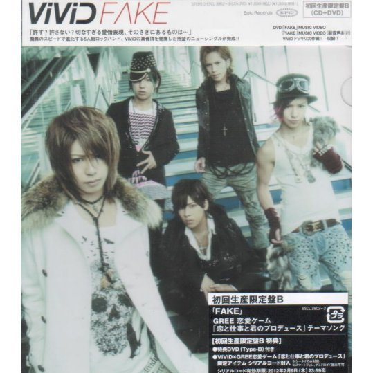 Fake [CD+DVD Limited Edition Type B]