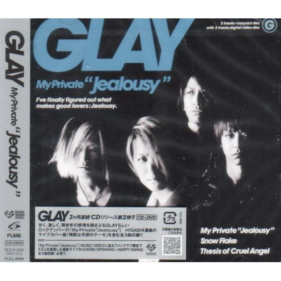 My Private - Jealousy [CD+DVD]