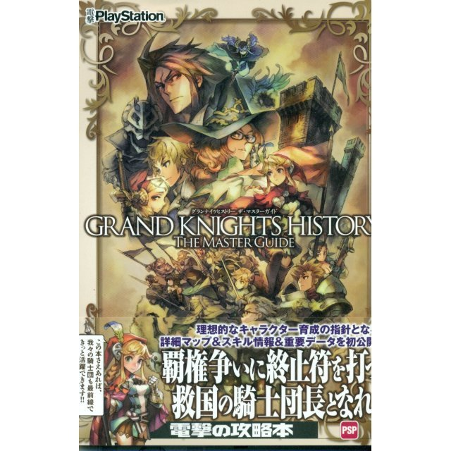 Grand Knights History The Master Guide