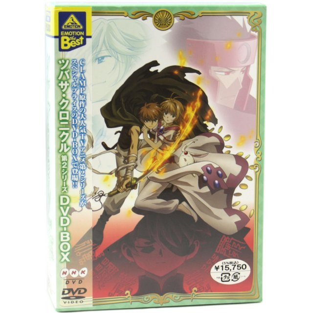 Emotion The Best Tsubasa: Reservoir Chronicle Second Series DVD Box