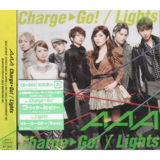 Charge & Go / Lights [CD+DVD Jacket Type A]