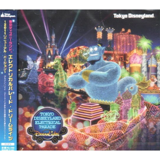 Tokyo Disneyland Electrical Parade Dreamlights - 2011 Renewal Version
