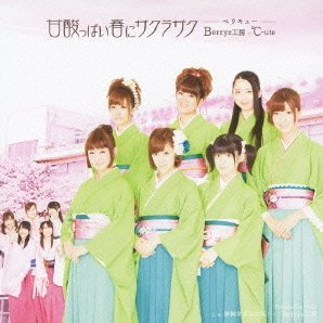 Amazuppai Haru Ni Sakura Saku [CD+DVD Limited Edition Type A]