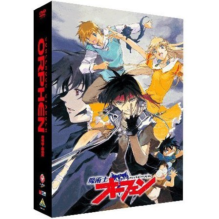 Emotion The Best Sorcerous Stabber Orphen DVD Box