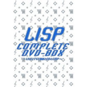 Lisp Complete DVD Box - Live To TV To Doga To CD To Lisp [4DVD+2CD Limited Edition]