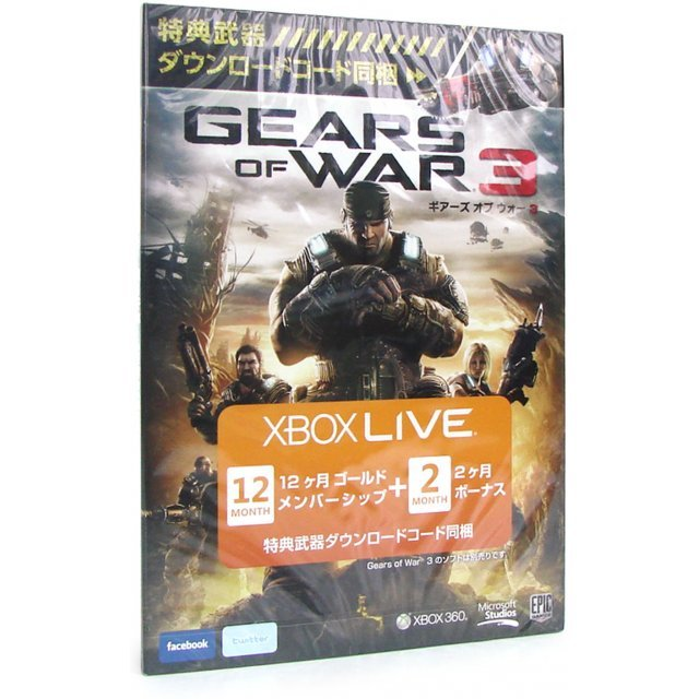 Xbox Live 12-Month +2 Gold Card (Gears of War 3)