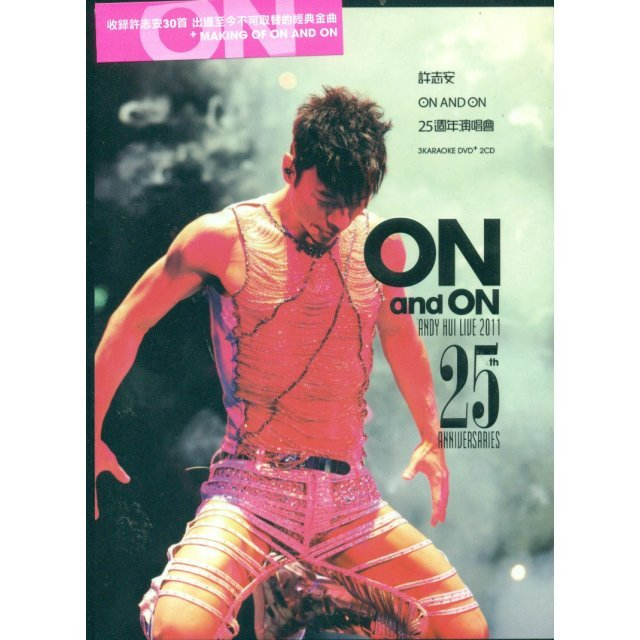 On and On Live 2011 25th Anniversaries Concert Karaoke [3DVD+2CD Limited Edition]