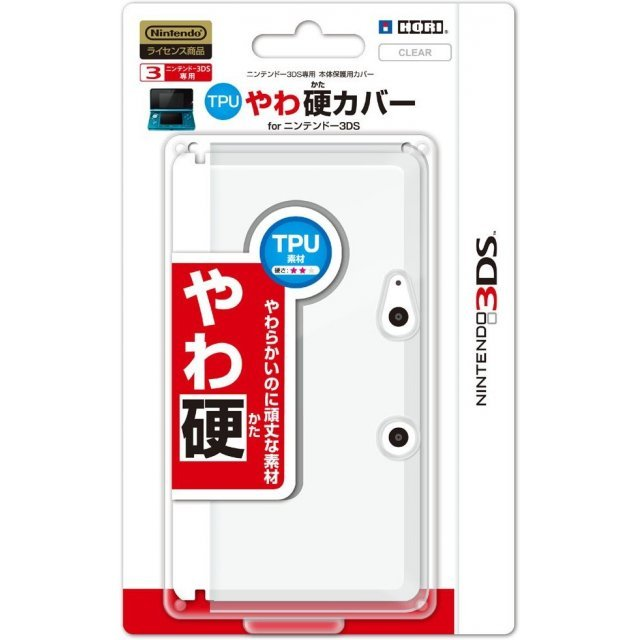TPU Body Cover 3DS (clear)