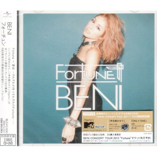 Fortune [CD+DVD Limited Edition]