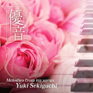 Yuon Series Vol.10 - Melodies From My Songs