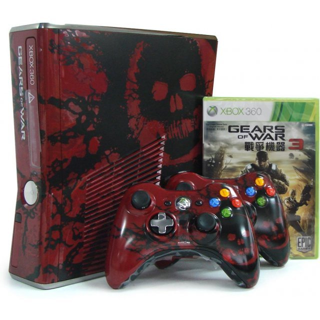 Xbox 360 Elite Slim Console (320GB) Gears of War 3 Premium Pack
