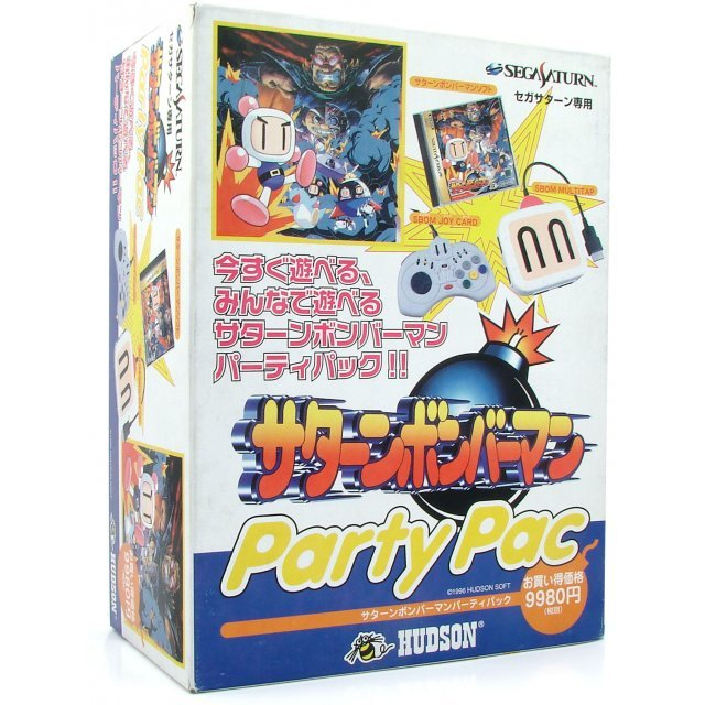 Saturn Bomberman Party Pac
