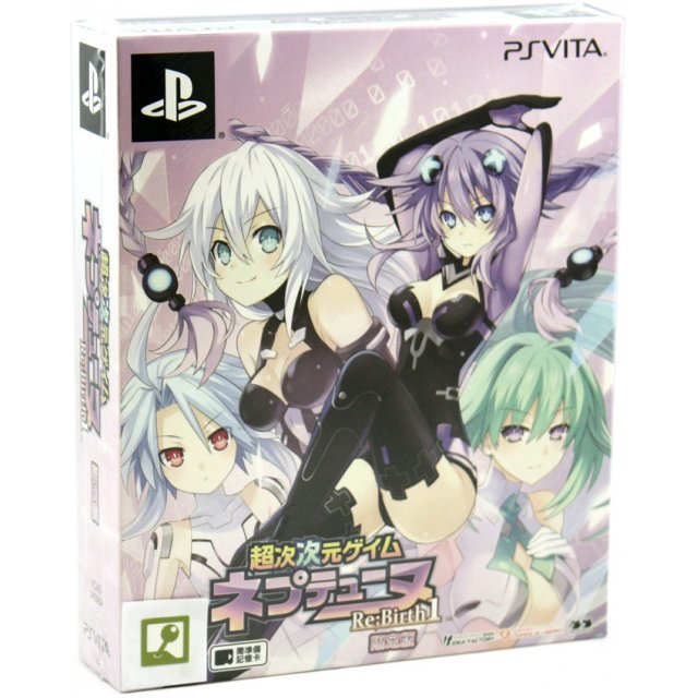 Chou Tsugitsugimono Game Neptune Re:Birth1 (Limited Edition)