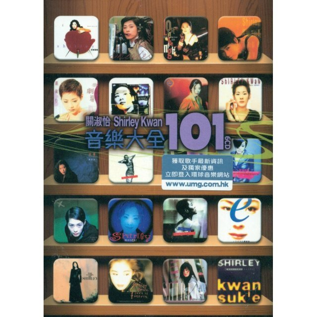Shirley Kwan 101 [6CD]