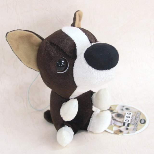 Artlist Collection The Dog (M) Plush Doll Asst 3