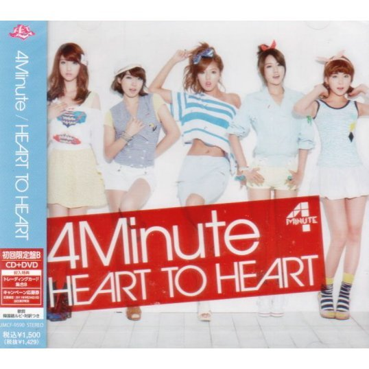 Heart to Heart [CD+DVD First Press Limited Edition B]