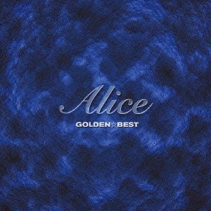 Golden Best Alice