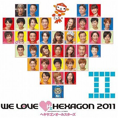We Love Hexagon 2011 [CD+DVD]
